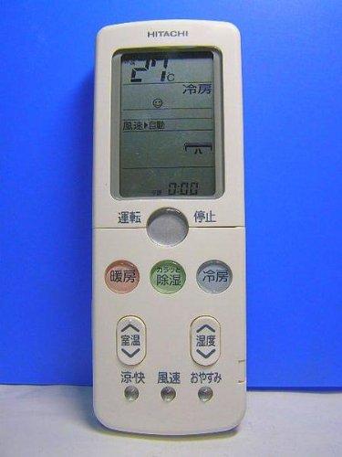 日立 エアコンリモコン RAR-3Q2