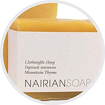Nairian Bar Soap, Mountain Thyme Scented (120 gm Bar); Handmade Antibacterial Hand and Body Soap w/All-Natural Ingredients for Men and Women