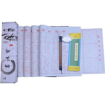 Tianjintang Eco-Friendly Rewritable Magic Chinese Calligraphy Set for Beginners Pack of 7 pcs (70cmx32cm, Liu Gongquan Style-柳公权)