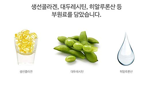 GLAM.D Slim Cut CLA 500mg X 60capsule (30g) Made in Korea Weight Loss, Health by GLAM.D (Image #4)