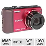 Sony Cyber-Shot DSC-HX7V 16.2 MP Exmor R CMOS Digital Still Camera with 10x Wide-Angle Optical Zoom G Lens, 3D Sweep Panorama, and Full 1080/60i HD Video (Red), Best Gadgets