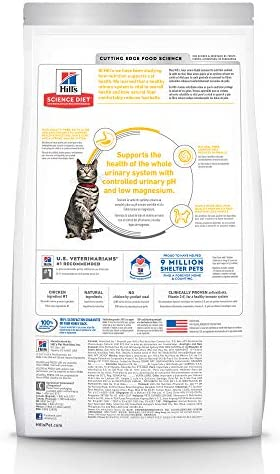 Hill's Science Diet Dry Cat Food, Adult, Urinary & Hairball Control, Chicken Recipe 3