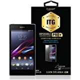 Xperia Z1 SO-01F SOL23専用 USG ITG PRO Plus - Impossible Tempered Glass for Xperia Z1 強化ガラス液晶保護フィルム