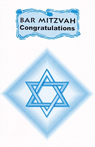 Bar Mitzvah Greeting Cards in a Bulk 12 Pack -