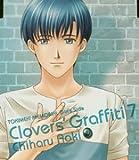 Vol. 7-Tokimemo Girl's Side Clovers Graffiti by Japanimation (Tokimeki Memorial) (2003-11-06)