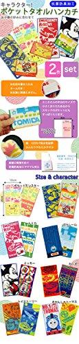 Pokemon š š pocket towel mini towel / handkerchief ( antibacterial processing) Pokemon / Pikachu