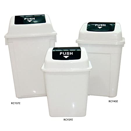 Waste Recycling Bins 20ltr Amazon Co Uk Diy Tools