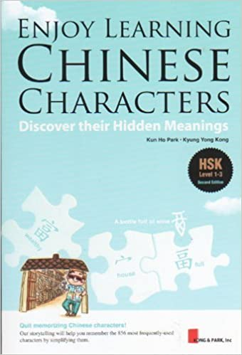 Book Enjoy Learning Chinese Characters: Discover their Hidden Meanings (English and Chinese Edition) by Kun Ho Park (2013-05-16)
