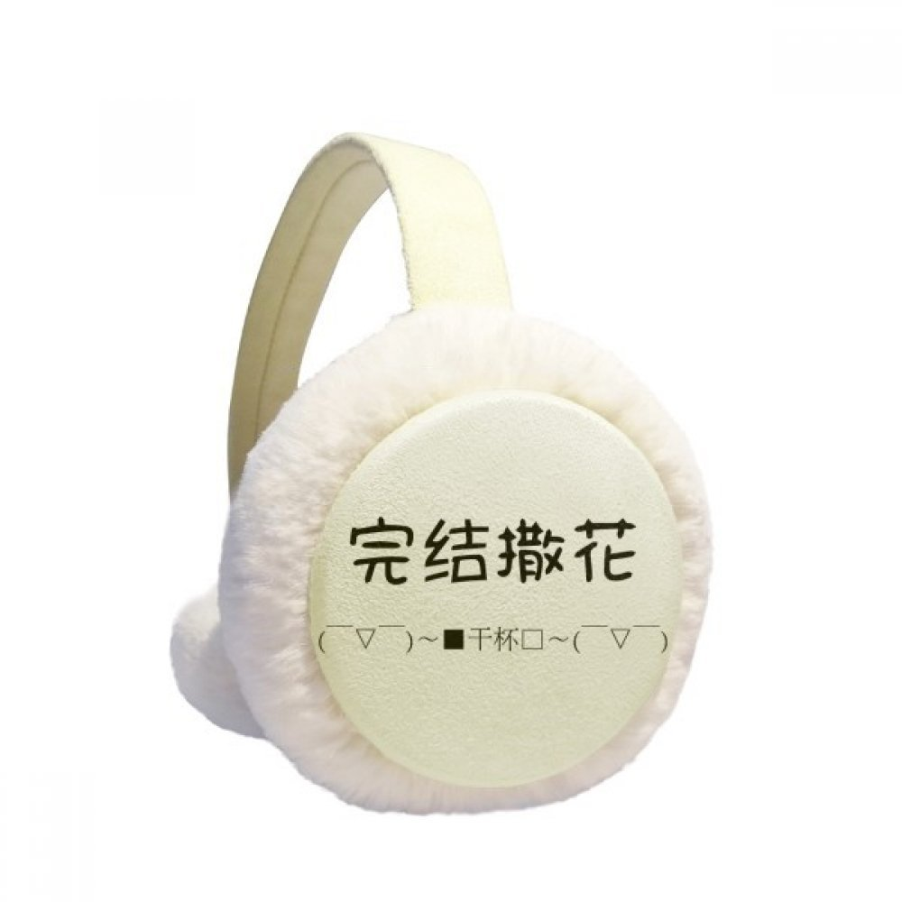 Chinese Online Celebrate Videos Reach An End Winter Earmuffs Ear Warmers Faux Fur Foldable Plush Outdoor Gift