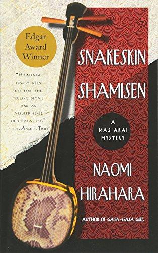 book cover of Snakeskin Shamisen