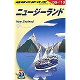 C10 地球の歩き方 ニュージーランド 2009~2010
