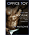 Office Toy - Discipline : First Time Gay BDSM Power Play (Series Book Three)