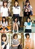 「無垢」特選四時間 純粋少女×敏感ナ微乳 平成二十年度版 [DVD]