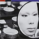 Explorer Series: Japan - Kabuki & Other Traditional Music