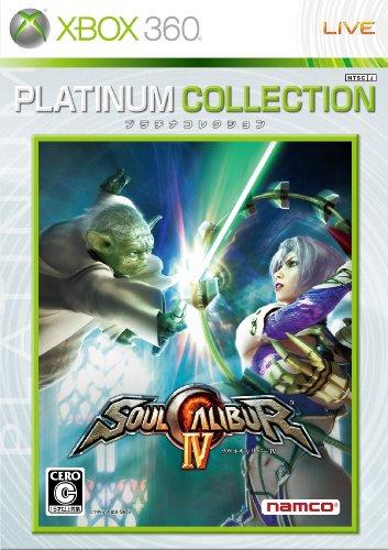 Soul Calibur IV (Platinum Collection) [Japan Import]