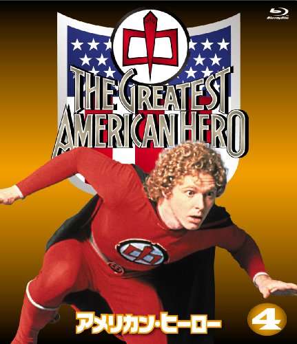 TV Series - The Greatest American Hero Complete Blu-Ray Box Vol.4 (3BDS) [Japan BD] BBXN-1154