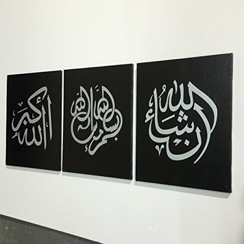 Global Artwork - Handpainted Arabic Calligraphy Islamic Wall Art 3 Piece Oil Paintings on Canvas for Living Room Framed and Stretched (black) (Calligraphy Wall Art)