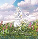My Road-Songs from Guin Saga by Kanon