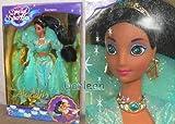 Disney Special Sparkles Jasmine doll Mattel 1994