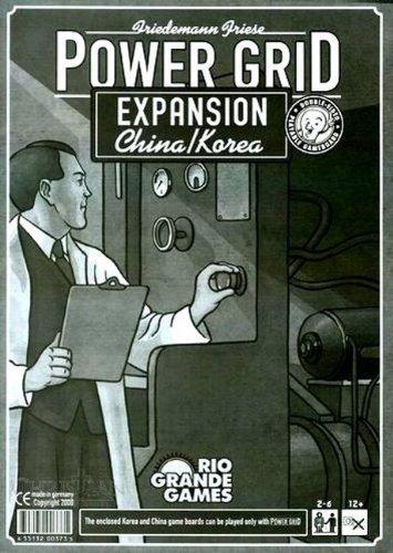 Power Grid China & Korea Expansion (Power Game Plant)