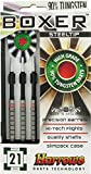 23g Harrows Boxer Tungsten Darts Set by PerfectDarts Review
