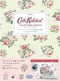 "Cath Kidston ""HELLO!""FROM LONDON 『キャス・キッドソンへようこそ』 2010 spring&summer (e-MOOK)"