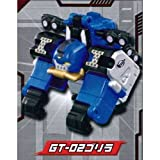 Tokumei Sentai Go-Busters ultra-mobile combined! Go Buster Lions over GT-02 gorilla Bandai Gachapon
