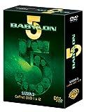 Babylon 5 : L'intégrale saison 3 - Coffret 6 DVD