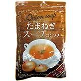 おいし~いたまねぎスープ たっぷり500g【約83回分】業務用