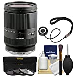 Tamron 18-200mm f/3.5-6.3 Di III VC Zoom Lens (for Sony Alpha E-Mount Cameras) with 3 (UV/FLD/CPL) Filters + Accessory Kit
