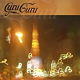 In the Guru Lounge by Guru Guru (2005-11-06)