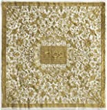 Matzah Cover for Passover Yair Emanuel Full Embroidered Gold Oriental Design