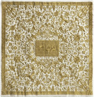 Matzah Cover for Passover Yair Emanuel Full Embroidered Gold Oriental Design by Yair Emanuel
