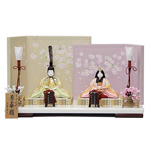 雛人形 平飾り木目込み親王 春華雛1287 幅50cm 3mk21 真多呂 ピンクのお雛様   B075GJ9HWT