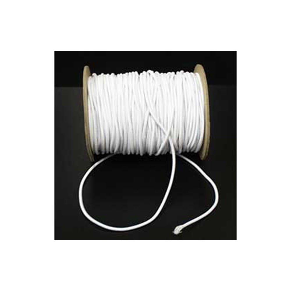 2.5mm wide Round White Elastic Cord - per 10 metres