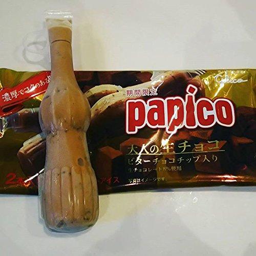 グリコパピコ大人の生チョコビターチョコチップ入り