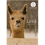 ALPACA LOVE―癒しのアルパカ (ALPACA POST CARD BOOK)
