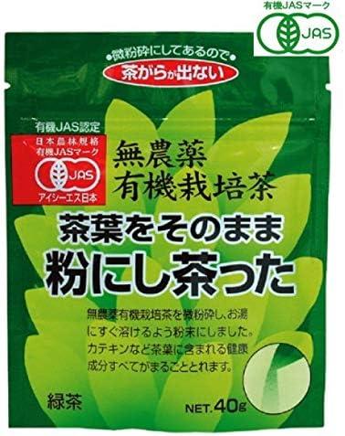 井ヶ田 茶葉をそのまま粉にし茶った 40g×12個セット【有機JAS認定】