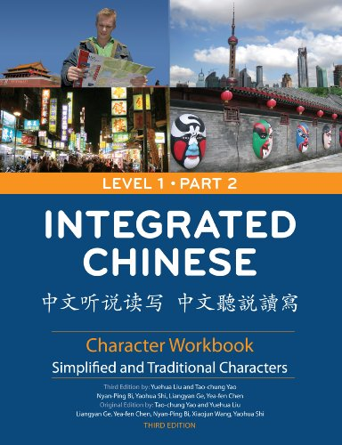 Integrated Chinese: Level 1, Part 2 Character Workbook (Traditional & Simplified Character) (Chinese and English Edi