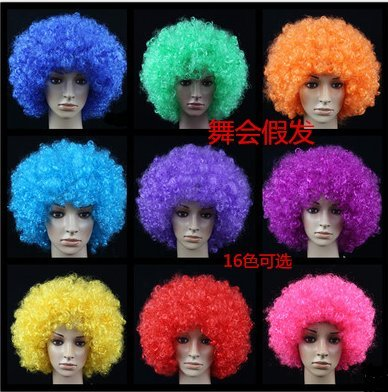 Afro clown wig World Cup fans party wig hair wig Chrisas holiday Halloween -