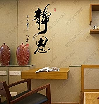 Amazon.com : Picture Removable Wall Home Decals Stickers Decoration ...