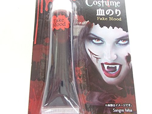 Fake Blood Vampire Halloween 0.7oz