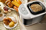 Best Breadmakers - SKG 2LB Automatic Programmable Bread Machine Multifunctional Bread Review