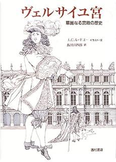 Amazon.co.jp   マダム・ド・マ...