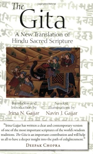 BEST The Gita: A New Translation of Hindu Sacred Scripture T.X.T