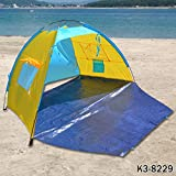 Cheap Strong Camel POP UP POTABLE BEACH SHELTER TENT CAMPING SUN SHADE OUTDOOR CANOPY (Light Blue with Yellow)