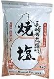 長崎の花藻塩 焼塩 1kg