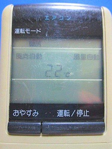 ナショナル エアコンリモコン A75C289
