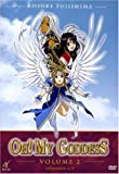 OH! My Goddess - Vol.2 - Episoden 6-9 [Import allemand]