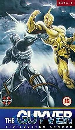 Guyver-Data 8 - Lost unit - Manga [Alemania] [VHS]: Amazon ...
